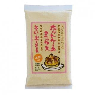 そい・ぷーどるホットケーキミックス+米粉(200g)