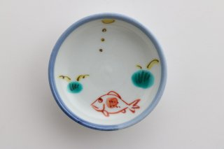 色絵金魚 豆皿