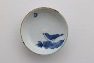 豆皿 染付 月と鳥