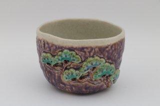 茶碗 青松