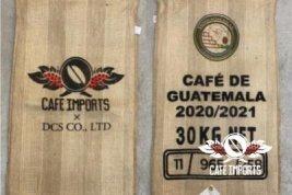 <img class='new_mark_img1' src='https://img.shop-pro.jp/img/new/icons5.gif' style='border:none;display:inline;margin:0px;padding:0px;width:auto;' />【30kg麻袋販売】ワイカン ~レぺゼン ウエウエテナンゴ~ (Guatemala)