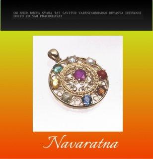 永遠の護符ナヴァラトナ スリランカナヴァラトナ