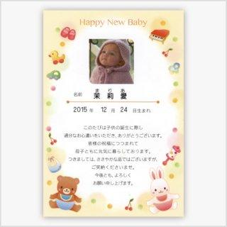 【MSGカード】 写真カード