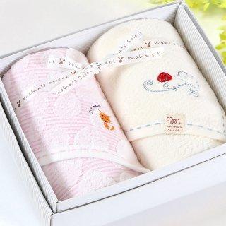 kontex -コンテックス- フェイスタオル2枚ギフトセット アイボリー&ピンク(mama's select Colette-コレット- & Chat-チャット-)