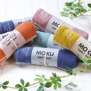 MOKU(コンテックス)【今治産タオル】