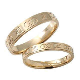 結婚指輪 ※4〜5週間前後でお届け