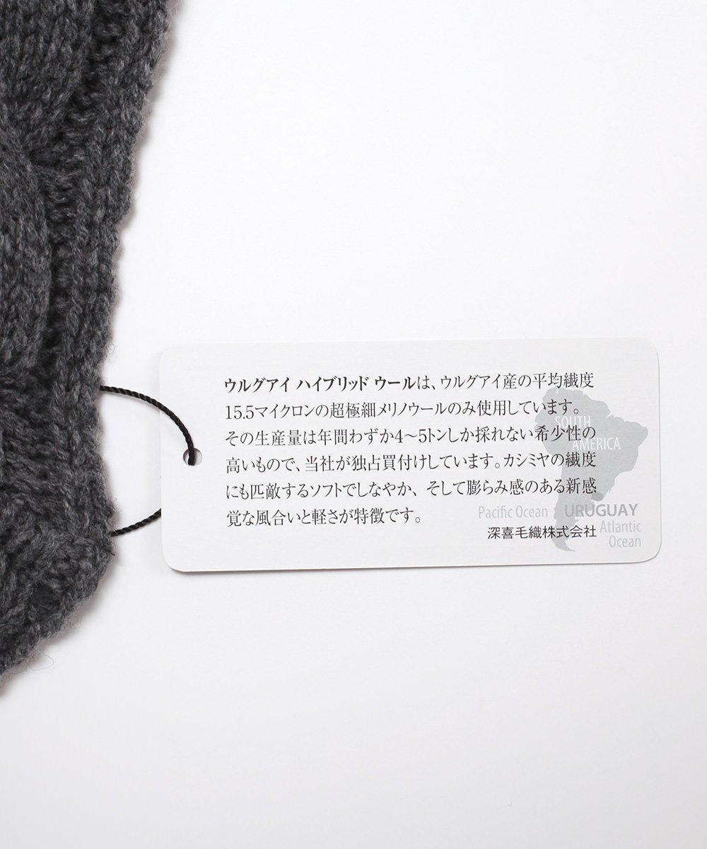U-BRID WOOL CABLE WATCH CAP 詳細画像6