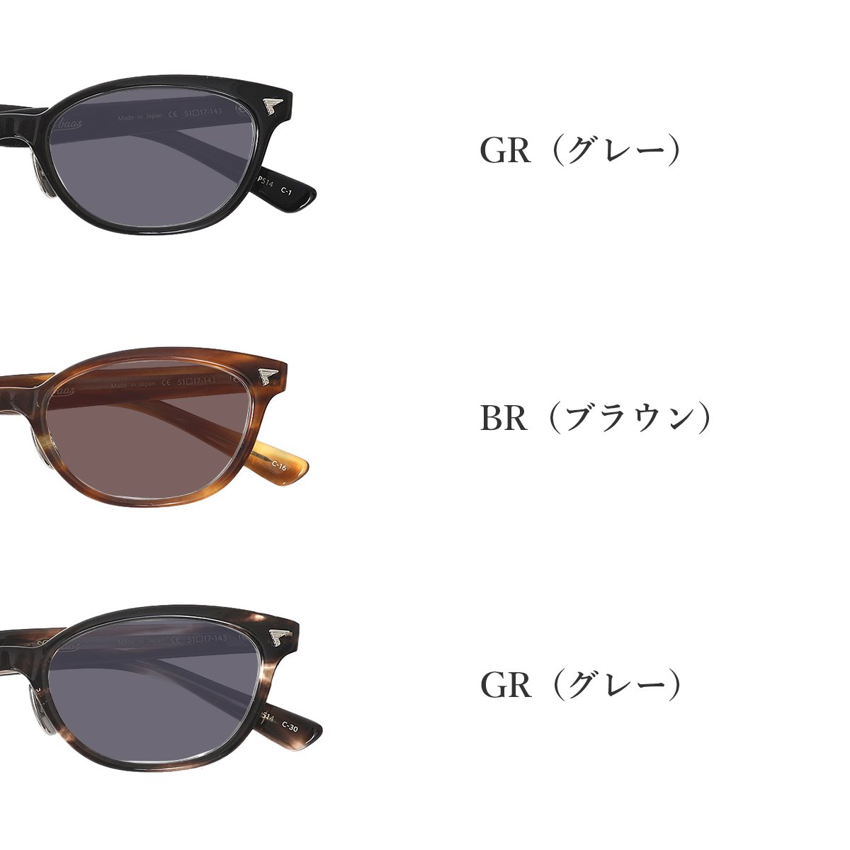 Et-baas × BJ CLASSIC SUNSHIFT  WELLINGTON