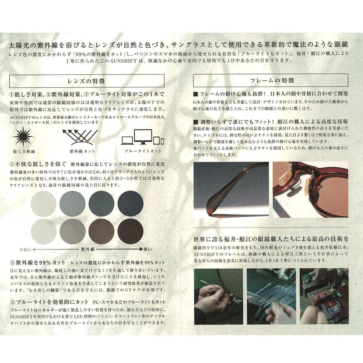 Et baas × BJ CLASSIC SUNSHIFT S-PM114 詳細画像15