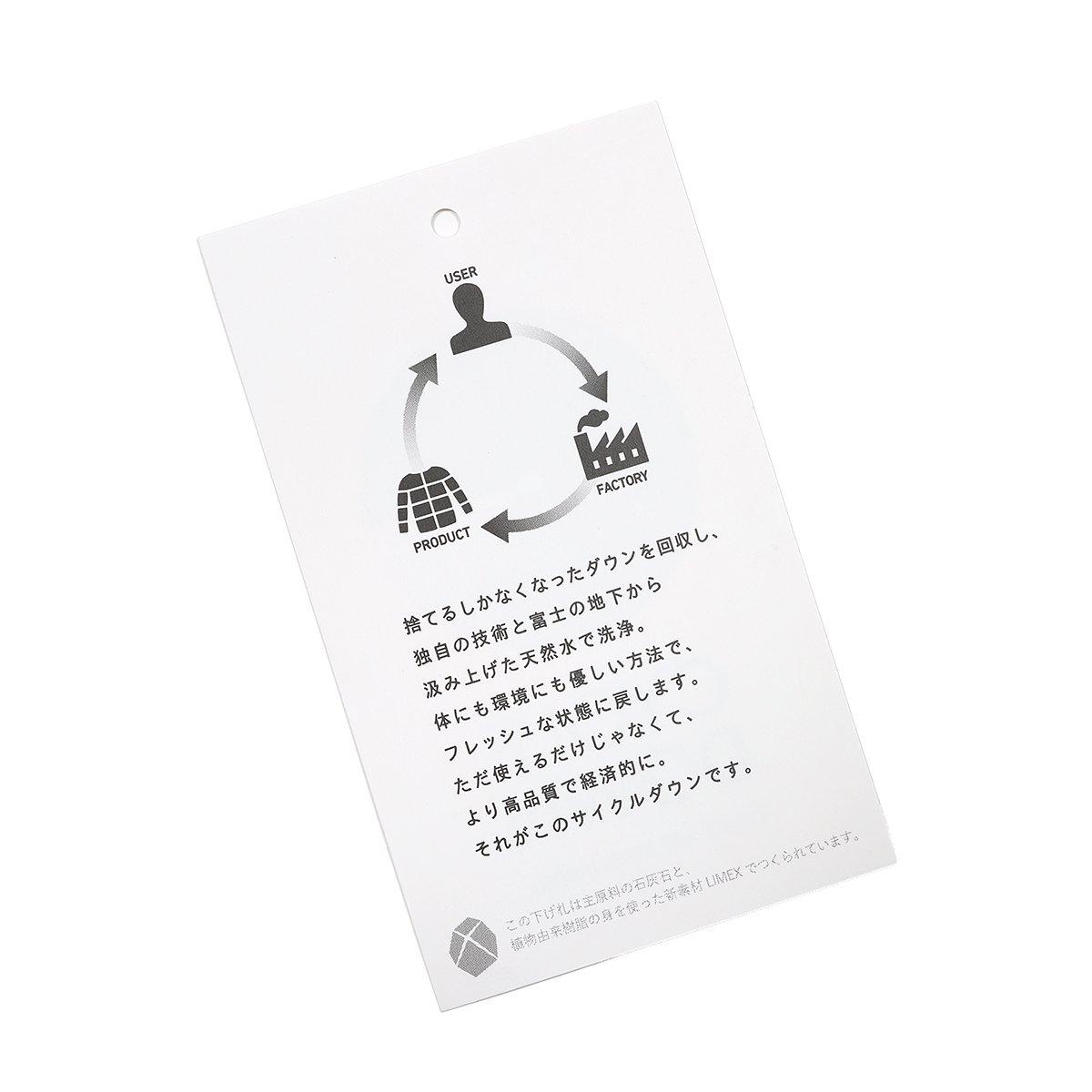 Et-baas SUS Down JK 詳細画像19
