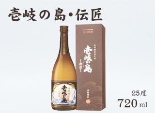 壱岐の島・伝匠瓶 25度 720ml