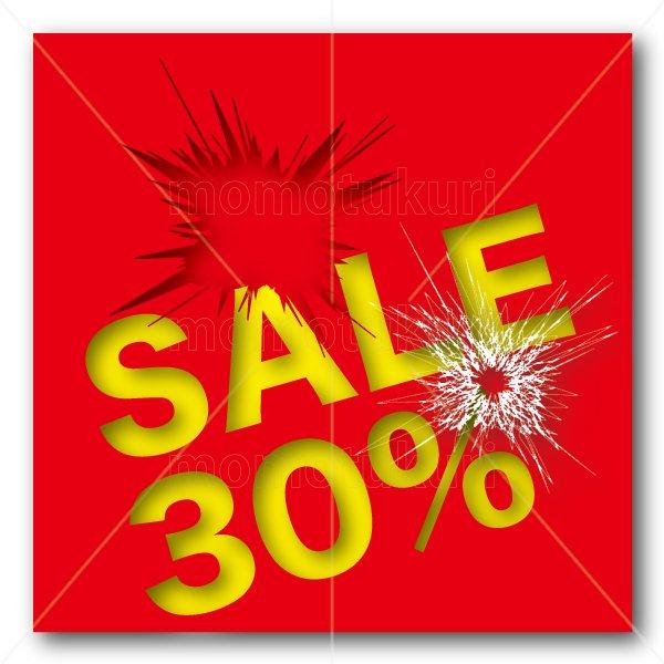SALE sale セール  30%  銃弾 弾痕 爆発