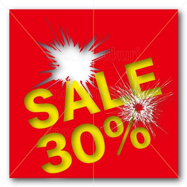 SALE sale セール  30%  銃弾 弾痕 爆発 2