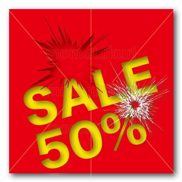SALE sale セール  50%  銃弾 弾痕 爆発