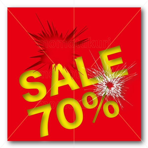 SALE sale セール  70%  銃弾 弾痕 爆発