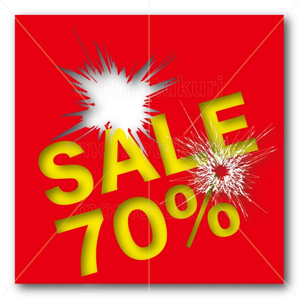 SALE sale セール  70%  銃弾 弾痕 爆発 2