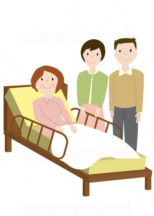 介護ベット お年寄り 家族(娘 婿、嫁 息子、夫婦)    笑顔 イラスト 2