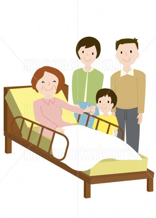 介護ベット お年寄り 家族(娘 婿、嫁 息子、夫婦、孫、少年、男の子)    笑顔 イラスト 5