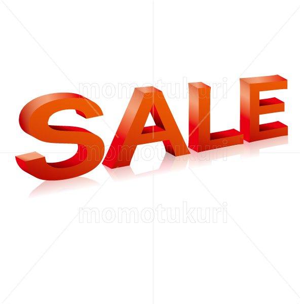 SALE sale セール  立体 3D  赤 オレンジ