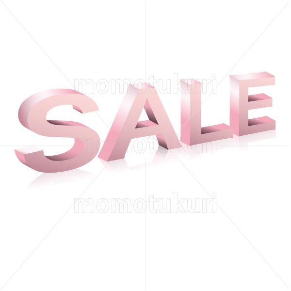 SALE sale セール  立体 3D  ピンク シルバー