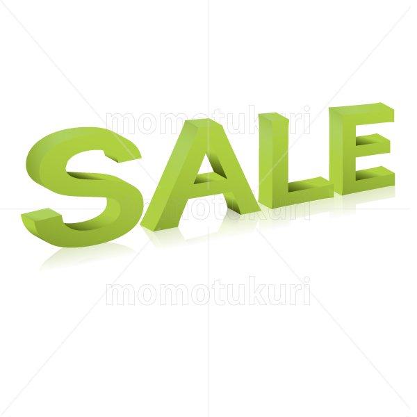 SALE sale セール  立体 3D  緑 黄緑 グリーン