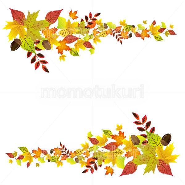 紅葉 もみじ  いちょう ナンテン 落ち葉 カエデ どんぐりの 背景 フレーム