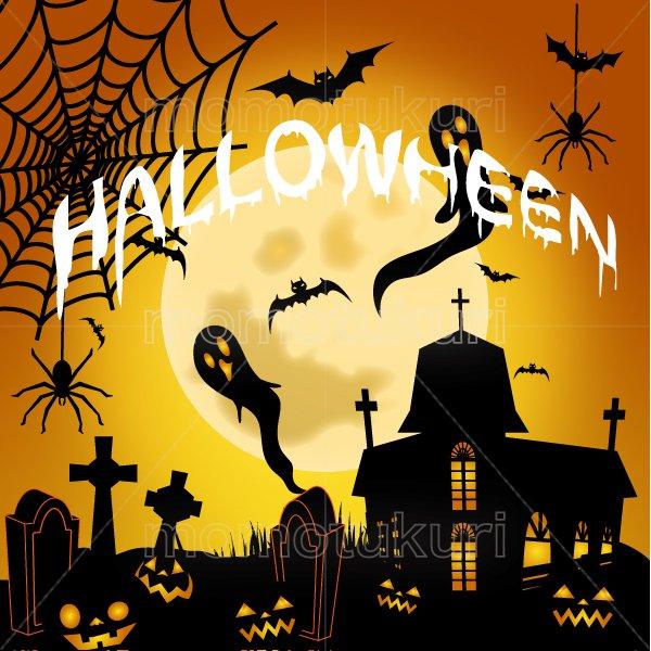 ハロウィン 背景イラスト (かぼちゃ 館 こうもり 満月   おばけ 墓地 クモの巣 クモ) オレンジ 4