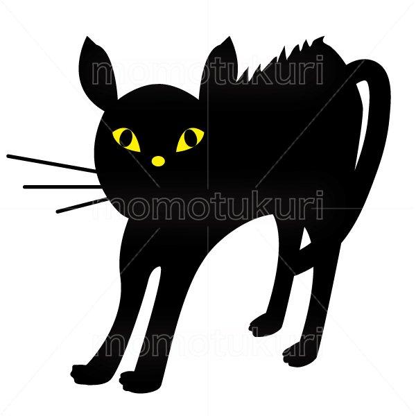 ハロウィン 毛を逆立てた黒猫のイラスト