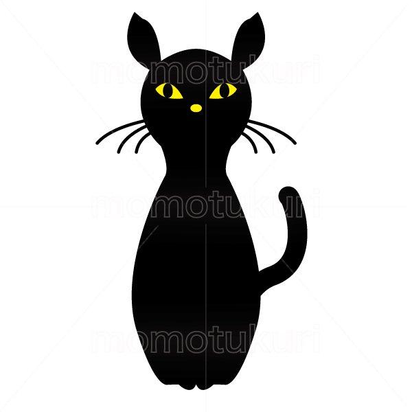 ハロウィン 座る黒猫のイラスト