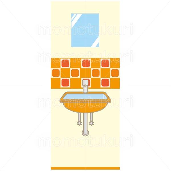 洗面所のイラスト オレンジ 2