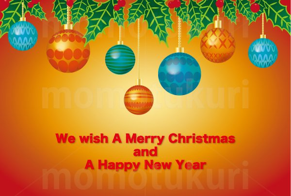 クリスマス 飾り ツリーオーナメントのポストカード(ハガキ 葉書)縦100mm×横148mm EPSデーター