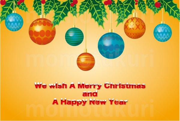 クリスマス 飾り ツリーオーナメントのポストカード(ハガキ 葉書)縦100mm×横148mm Jpeg画像データー 2