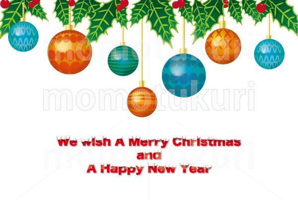 クリスマス 飾り ツリーオーナメントのポストカード(ハガキ 葉書)縦100mm×横148mm EPSデーター 3