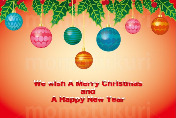 クリスマス 飾り ツリーオーナメントのポストカード(ハガキ 葉書)縦100mm×横148mm EPSデーター 4