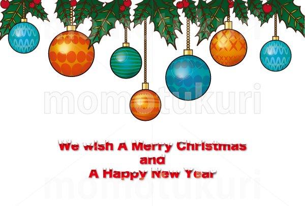 クリスマス 飾り ツリーオーナメントのポストカード(ハガキ 葉書)レトロ 縦100mm×横148mm EPSデーター 5