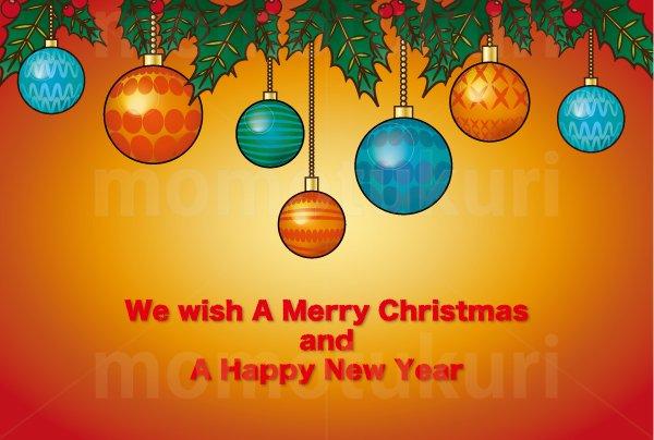 クリスマス 飾り ツリーオーナメントのポストカード(ハガキ 葉書)レトロ 縦100mm×横148mm EPSデーター 6