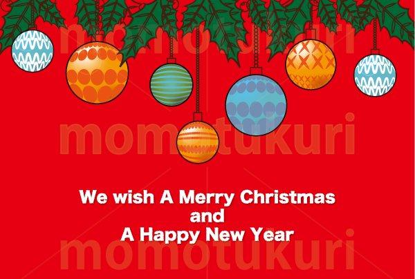 クリスマス 飾り ツリーオーナメントのポストカード(ハガキ 葉書)縦100mm×横148mm EPSデーター 8