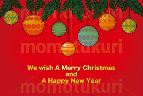クリスマス 飾り ツリーオーナメントのポストカード(ハガキ 葉書)レトロ 縦100mm×横148mm Jpeg画像データー 9