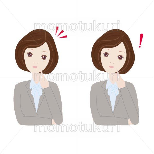 女性 OL ポイント チェック こちら おススメ(おすすめ)ビジネス(仕事)びっくり 上半身 イラスト  2つセット 4