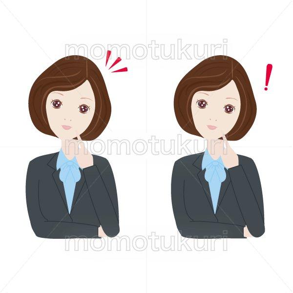 女性 OL ポイント チェック こちら おススメ(おすすめ)ビジネス(仕事)びっくり 上半身 イラスト  2つセット 5