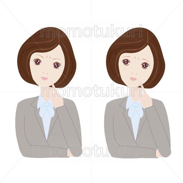 女性 OL 不機嫌 考える ? 怒り 困る はてな ビジネス(仕事) 上半身 イラスト  2つセット