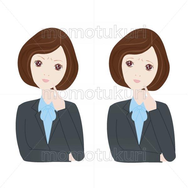 女性 OL 不機嫌 考える ? 怒り 困る はてな ビジネス(仕事) 上半身 イラスト  2つセット 2