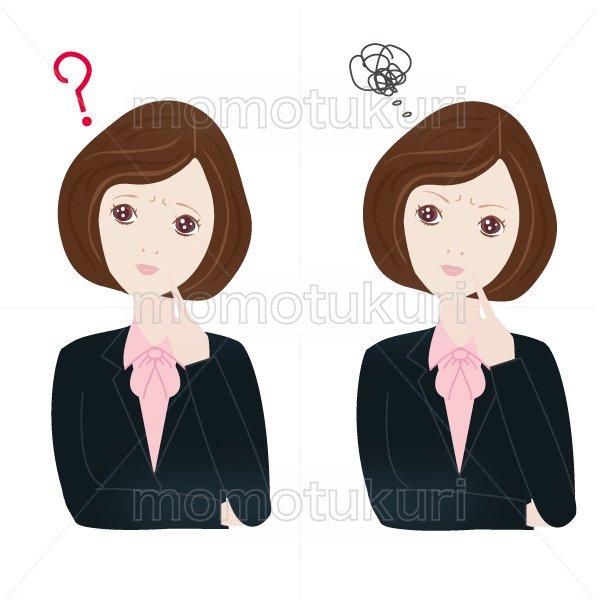 女性 OL 不機嫌 考える ? 怒り 困る はてな ビジネス(仕事) 上半身 イラスト  2つセット 6