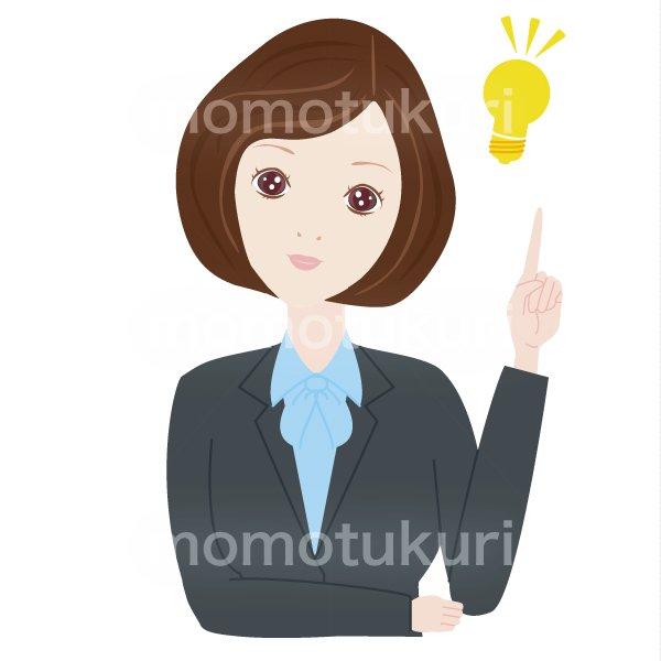女性 OL ポイント チェック こちら おススメ(おすすめ)ひらめき ビジネス(仕事)上半身 イラスト 2