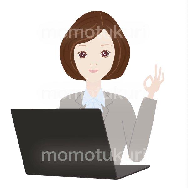 女性 パソコンで仕事をするOL ポイント チェック こちら おススメ(おすすめ)ビジネス(仕事)上半身 イラスト  3