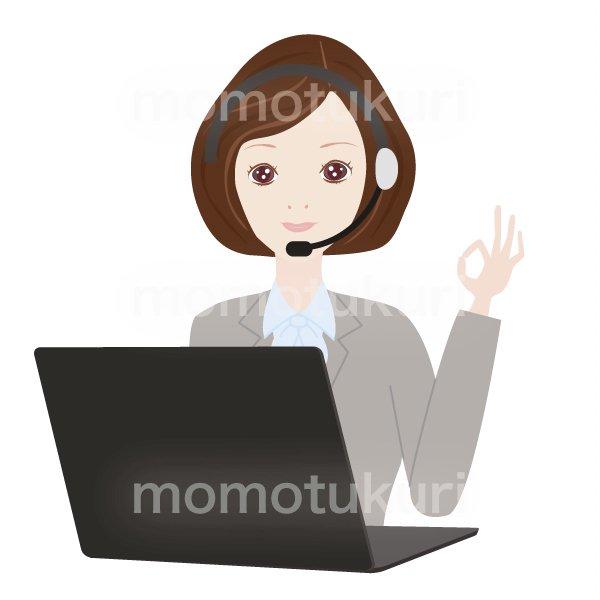 コールセンターの女性 パソコンで仕事をするOL ポイント チェック こちら おススメ(おすすめ)ビジネス(仕事)上半身 イラスト 3