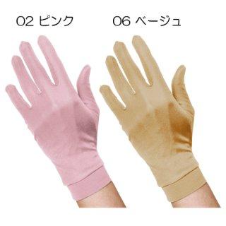 シルクスムース婦人手袋