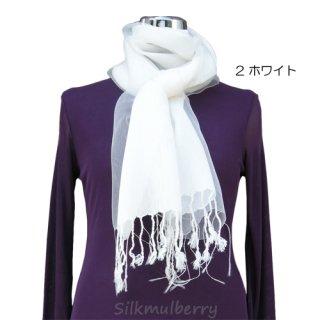 シルクオーガンジースカーフ