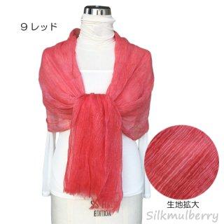 シルク楊柳スカーフ