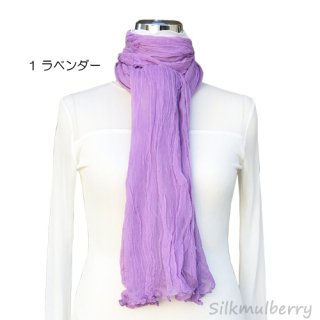 シルククレープスカーフ